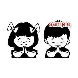 CHRISTIAN BOY AND GIRL PRAYING WHITE VINYL DECAL STICKER
