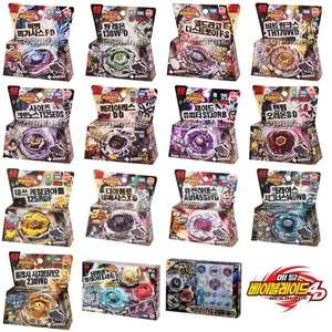 4D BeyBlade Metal Fusion Fight New Starter Set UK