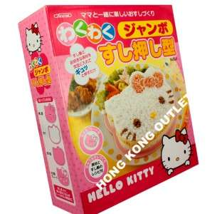 Hello Kitty Rice Cake Mold + Stencil Huge Size B79b