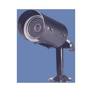 CSI/SPECO CVC 625WPS Color Waterproof Bullet Camera with