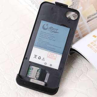 Dual SIM Card Dual Standby WCDMA/GSM Backup Battery Case Cover for