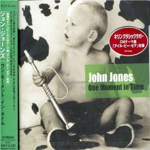 One Moment in Time John Jones Music