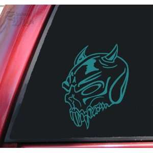 Demon Skull #1 Vinyl Decal Sticker   Teal